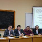 Презентация Межрегионального молодёжного проекта «Предпринимательская деятельность: Startup молодого предпринимателя»